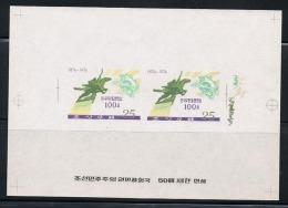 NORTH KOREA 1974 RARE PROOF OF UPU COMMUNIST CHOLLIMA STATUE STAMP - U.P.U.