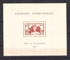 Expo Internationale De Paris 1937, Série Complète De 24 BF  Neuf ** - 1937 Exposition Internationale De Paris