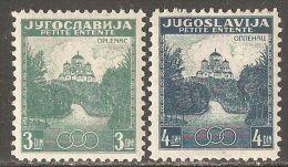 Yugoslavia 1937 Mi# 334-335 A ** MNH - Little Entente, 16th Anniversary - 1931-1941 Reino De Yugoslavia