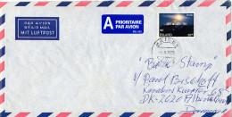Mi 785 Solo Cover Tourism Norden - 4 September 1995 Hrísey To Denmark - 1944-... Republique