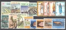 Oman: Lot 16 Valeurs; Cote 58.90€; A PROFITER; PETIT PRIX!!! - Oman