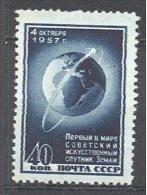 Russie: Yvert N° 1996*; Spoutnik I; 1 Valeur; A PROFITER; PETIT PRIX!!! - 1923-1991 URSS