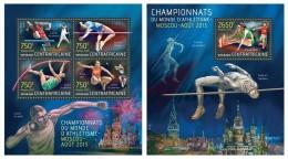 CENTRAL AFRICA 2013 - Athletics Championship - YT 3010-3 + BF613; CV = 32 �