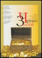 "2007 RUSSIA ""GOLD CHERVONETS"" MAGAZINE # 4 COINS MUNZE MONEY LIVANOV ACTOR CINEMA FILM Sherlock Holmes MOTORBIKE SPACE - Other Languages"