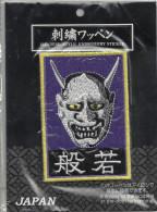 Ecusson Diable - Style Japonais - Peut être Cousu Ou Thermocollé Avec Un Fer à Repasser - Ecussons Tissu
