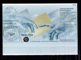 2701 IRC IAS CRI - International Reply Coupon - Antwortschein T32 Mit Stempel Macao MO20060630HA - 1999-... Sonderverwaltungszone Der China