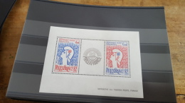 LOT 286110 TIMBRE DE FRANCE NEUF** LUXE