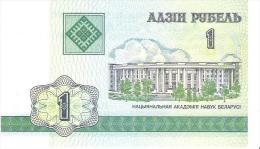 Belarus - Pick 21 - 1 Ruble 2000 - Unc