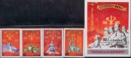 E) 1985 KOREA, 40TH ANNIVERSARY OF THE WORKERS PARTY, SOUVENIR SHEET AND SET, MNH - Korea (...-1945)