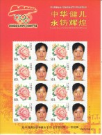 OLYMPISCHE SPIELE-OLYMPIC GAMES (es), P.R. China, 2004, Chinesische Olympiasieger / Olympic Champions, MNH !! - Estate 2004: Atene