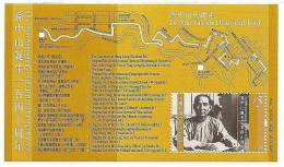 Hong Kong 2006 140th Birthday Of Dr. Sun Yat-sen Stamp S/s SYS Map Book Famous Medicine - 1997-... Chinese Admnistrative Region
