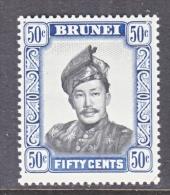 Brunei 111     **    Wmk 314 Upright - Brunei (...-1984)