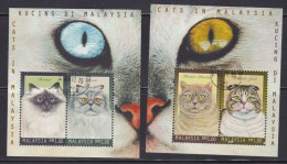 Malaysia 1999 MS  Cat Animal  Fine Used STAMP - Malaysia (1964-...)