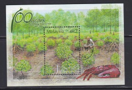 Malaysia 2004 MS 100 Years Mangroves Park Fine Used STAMP - Malaysia (1964-...)