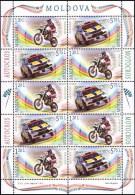"""Moldova 2015 """"Motocross. Autocross."""" Sheet   MNH ** - Motorbikes"""