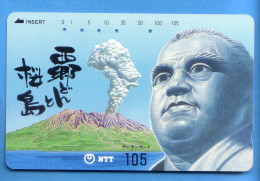 Japan Japon Telefonkarte Télécarte Phonecard  -  NTT Nr. 390 - 178 Vulkan - Volcans