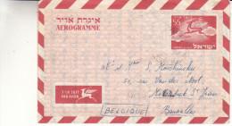 Israël - Aérogramme De 1954 - Airmail