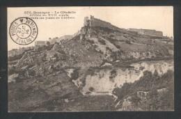 Beançon - Cachet Postes Bureau Frontière A - Marcophilie (Lettres)