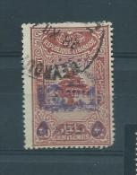 LIBAN(REPUBLIQUE)1945Y.T.197 FISCAL SURCHARGE 0/USED - Liban