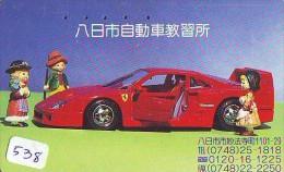 Télécarte JAPON FERRARI (538) Phonecard JAPAN * VOITURE * Auto CAR * TELEFONKARTE * FIAT * - Cars