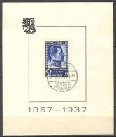 Block E79 Finland 1937 Canceled Stamps On Special Sheet - Sin Clasificación