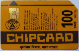 INDIA - Aplab - 100 Units - Leadership - Used - India