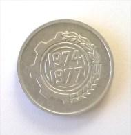 Monnaies - Algérie - 5 Centimes - 1977 - Superbe - - Algeria