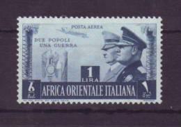 1941 AOI FRATELLANZA D'ARMI POSTA AEREA NON EMESSO 1 LIRA ** INTEGRO PERFETTO E FRESCHISSIMO MNH VF - Afrique Orientale Italienne
