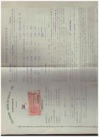 """Connaissement """"estampille De Contrôle"""" Rose Sur Document .cognac  ; Stockolm 1912 (PPP1778) - Revenue Stamps"""