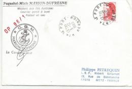LETTRE TRANSPORTEE PAR LE MARION DUFRESNE 1985 - Correo Naval