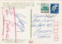 JAPAN 197? - 2 Fach Frankierung Auf Ak Tokyo Tower, Karte Geknickt - Briefe U. Dokumente