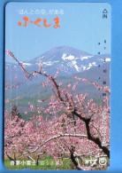 Japan Japon Telefonkarte Télécarte Phonecard  -  NTT Nr. 410 - 323 - Gebirgslandschaften