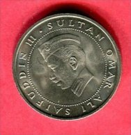 50 SEN  1967   ( KM 8 ) TTB + 8 - Brunei