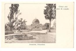 Israel - Jerusalem Felsendom Gruss Aus Dem Lande Hl. Carte Destinée Pour L'allemagne Voir Dos Scan - Israele