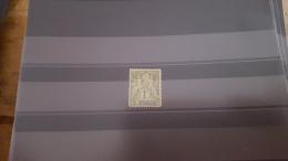 LOT 286393 TIMBRE DE COLONIE MADAGASCAR  NEUF* N�41 VALEUR 36,5 EUROS