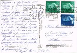 15831. Postal BARCELONA 1981. Rodillo Salon EXPOHOGAR 81 - 1931-Today: 2nd Rep - ... Juan Carlos I