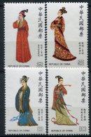 Taïwan (Formose)         1649/1652 ** - 1945-... République De Chine
