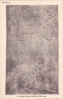 Palace Of Assur Wall Panel , Iraq , 00-10s : Winged Being Making Offerings - Iraq