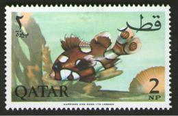 QATAR 1965 - PESCI IN ACQUARIO - Num. Catalogo:  Michel  QA 73A  Nuovo 47x31 Mm - Qatar