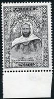 ALGERIE N°471a ** (VALEUR FACIALE OMISE) 30c. NOIR ABD EL-KADER - Algérie (1962-...)