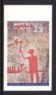 Mali 0643 Imperf , Gravures Rupestres De Tanum - Archaeology