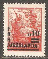 Yugoslavia 1949 Mi# 589 ** MNH - Overprinted - Definitive - 1945-1992 Repubblica Socialista Federale Di Jugoslavia