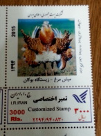 2015 - Customized Stamp Bird - Iran - Iran