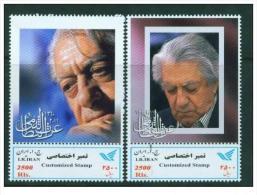 2011 - Iranian Great Actor Ezzat Ollah Entezami , Customized Stamp - IRAN - Iran