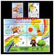 2011 - Customized Stamp ( Stamps + Sheet ) - Iran - Iran