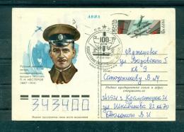 Russie - USSR 1987 - Pyotr Nesterov - Carte Postale - 1923-1991 URSS