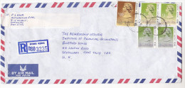 1989 REGISTERED Air Mail  HONG KONG COVER  $10  Stamps China - Covers & Documents