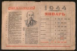 Russia  USSR 1944 calendar Lenin, Stalin