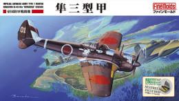 """Nakajima Ki-43-IIIa """" Hayabusa """" ( Oscar ) 1/48 (  Finemolds ) - Airplanes"""