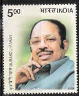 # Inde 2004 Mi N° 2039 (**) - India